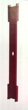 "Picture of 12-42A Brown Root Pruner Rotor 9"" X 1/2"""