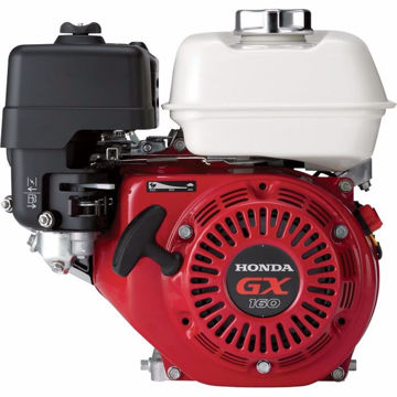 Picture of GX160 HX2 Honda OHV Engine w/Gear Reduction