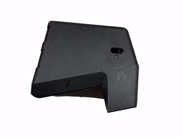 Picture of AIR CLEANER COVER RPL 36772